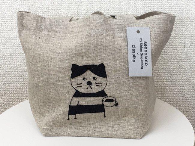 菅原しおんさんのリネンの刺繍お弁当バッグ  (shima)