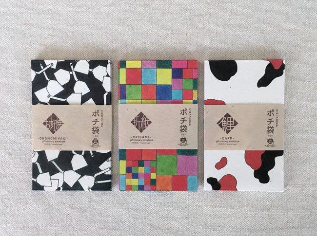 HIROSHIMA ポチ袋(小)
