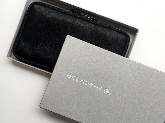 つくしペンケース革(黒) つくし文具店