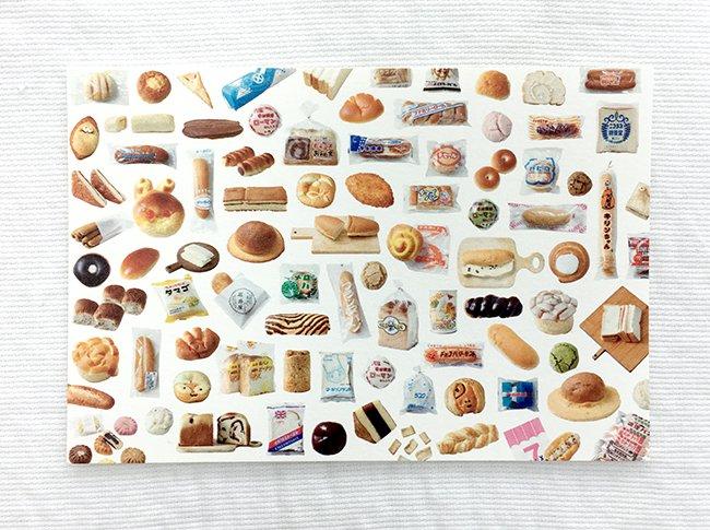 ポストカード 地元パン パン大集合 Loule