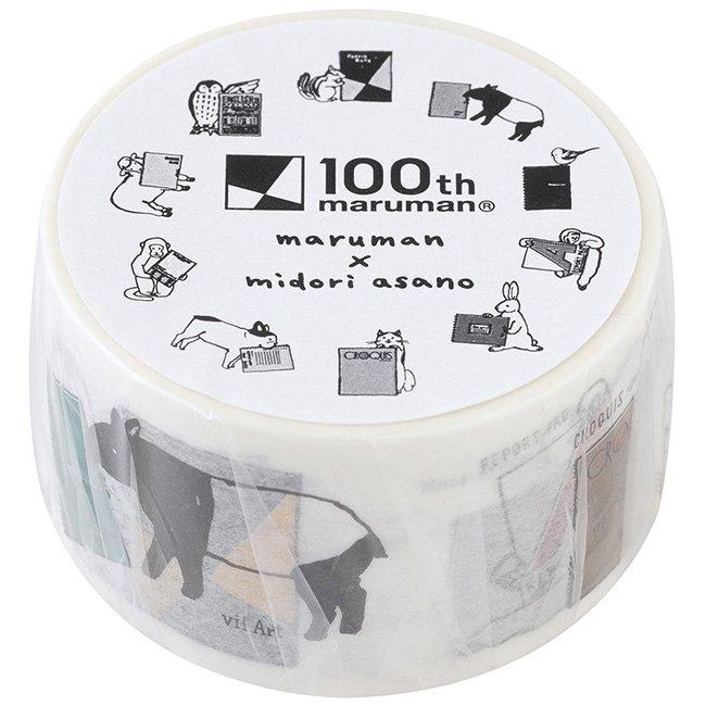 マルマン100周年記念限定 マスキングテープ アニマル