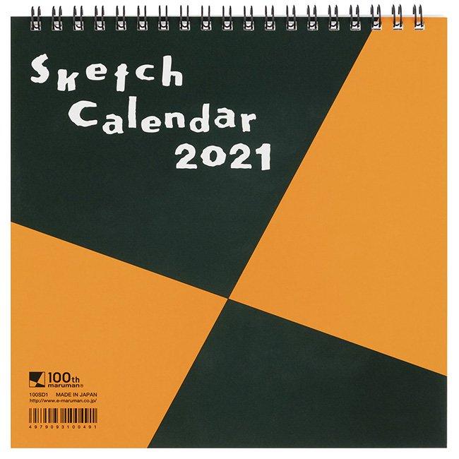 マルマン100周年記念限定 図案スケッチカレンダー