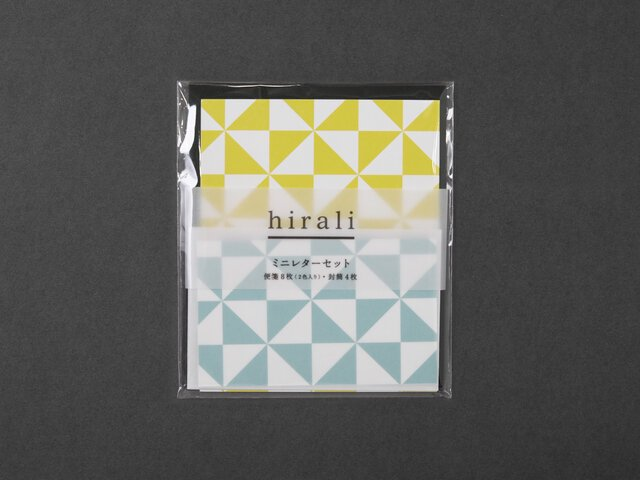 hirali|ミニレターセット かさねの色目 〜風光る〜<img class='new_mark_img2' src='https://img.shop-pro.jp/img/new/icons12.gif' style='border:none;display:inline;margin:0px;padding:0px;width:auto;' />