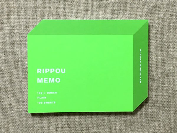 RIPPOU MEMO(無地) アラスカ文具店<img class='new_mark_img2' src='https://img.shop-pro.jp/img/new/icons59.gif' style='border:none;display:inline;margin:0px;padding:0px;width:auto;' />