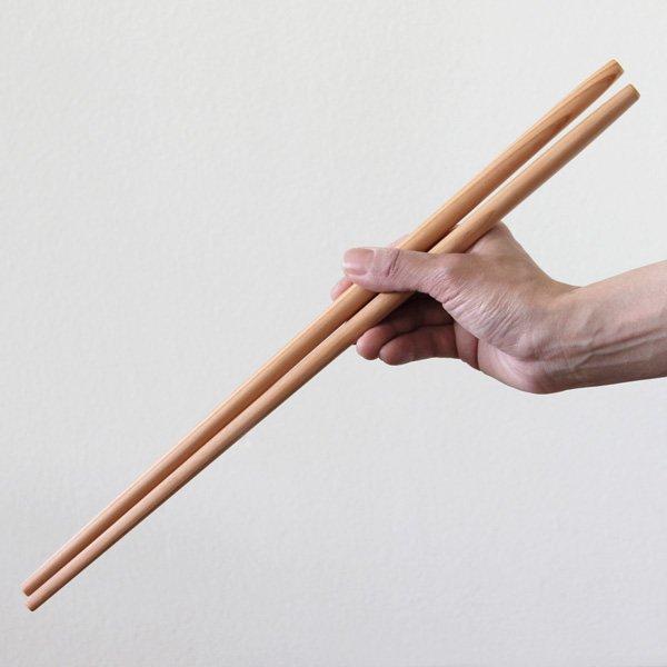 吉野杉箸 茹で&揚げさい箸
