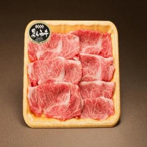 熊本県産 黒毛和牛ロース(A4〜A5) スライス 300g