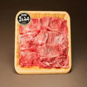 熊本県産 黒毛和牛ロース(A4〜A5) スライス 400g