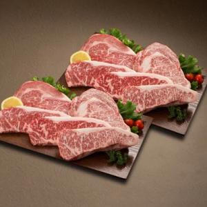 熊本県産 黒毛和牛ロースステーキ 10枚