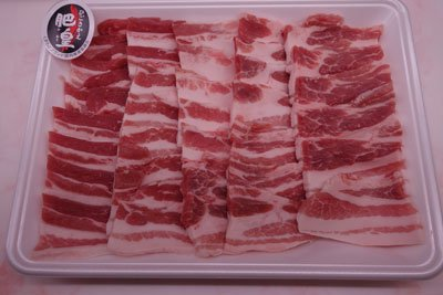 熊本県産豚バラ焼肉用 1パック 500g入