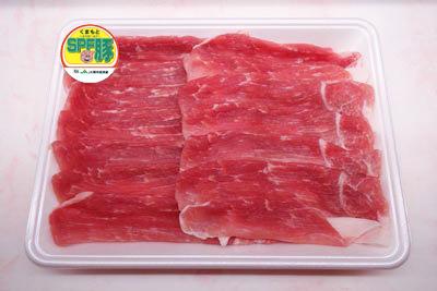 熊本県産豚モモ スライス 1パック 500g入