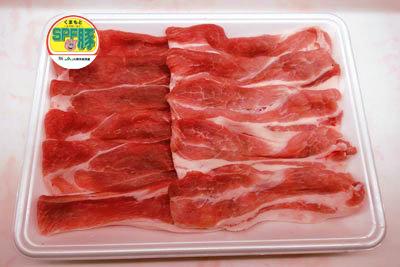 熊本県産豚ウデ スライス 1パック 500g入