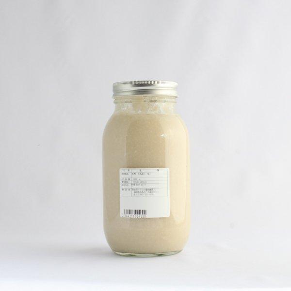 塩麹 1�(クール便)