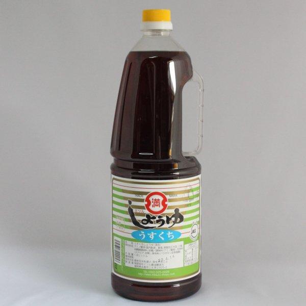 うすくち醤油 1.8L