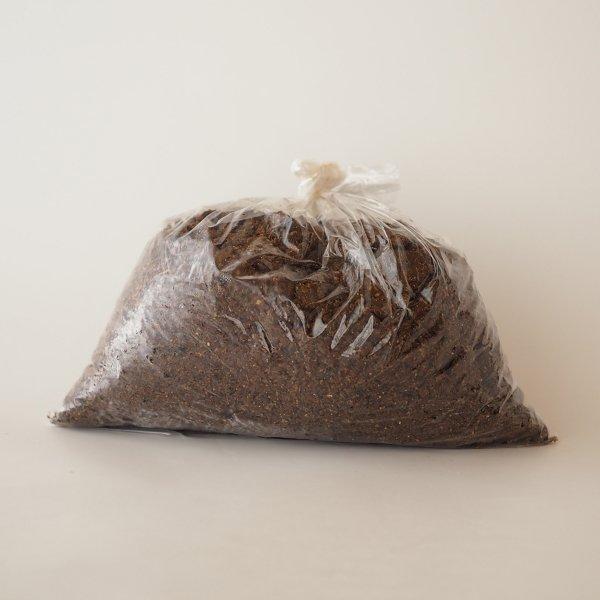 醤油粕 1kg(クール便)