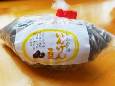 インゲン豆 200g