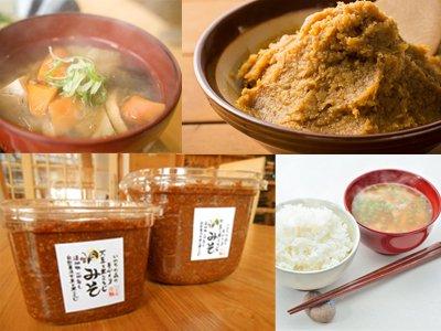 手作り味噌(米麹・大麦麹)
