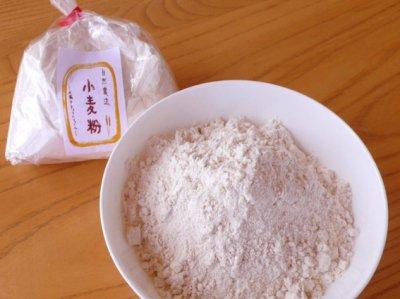 自然栽培 小麦粉(中力粉) 250g