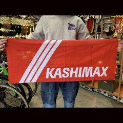 カシマックス 手拭い / KASHIMAX NJS Towel