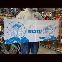 日東 手拭い / NITTO NJS Towel