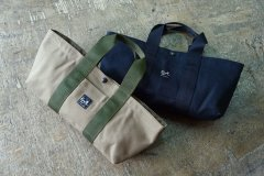HALF TRACK PRODUCTS(GYR)/Pegtote
