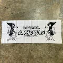 SLOW SQUAD手拭い(壽狼壽苦悪怒) /Towel