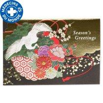 和風フォーマルカード 鶴と花