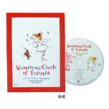 ココDVD Wondrous Circle of Friends