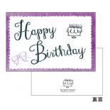 コットンレタープレスカード Birthday Purple.