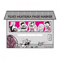 FUJIO AKATSUKAダイカットページマーカー