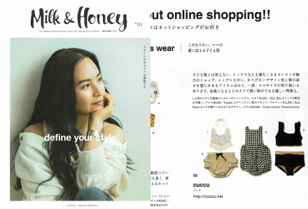 Milk & Honey 創刊号