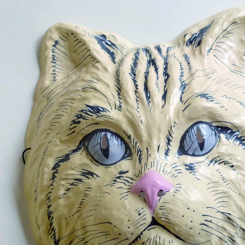 Cat Mask Bob img1