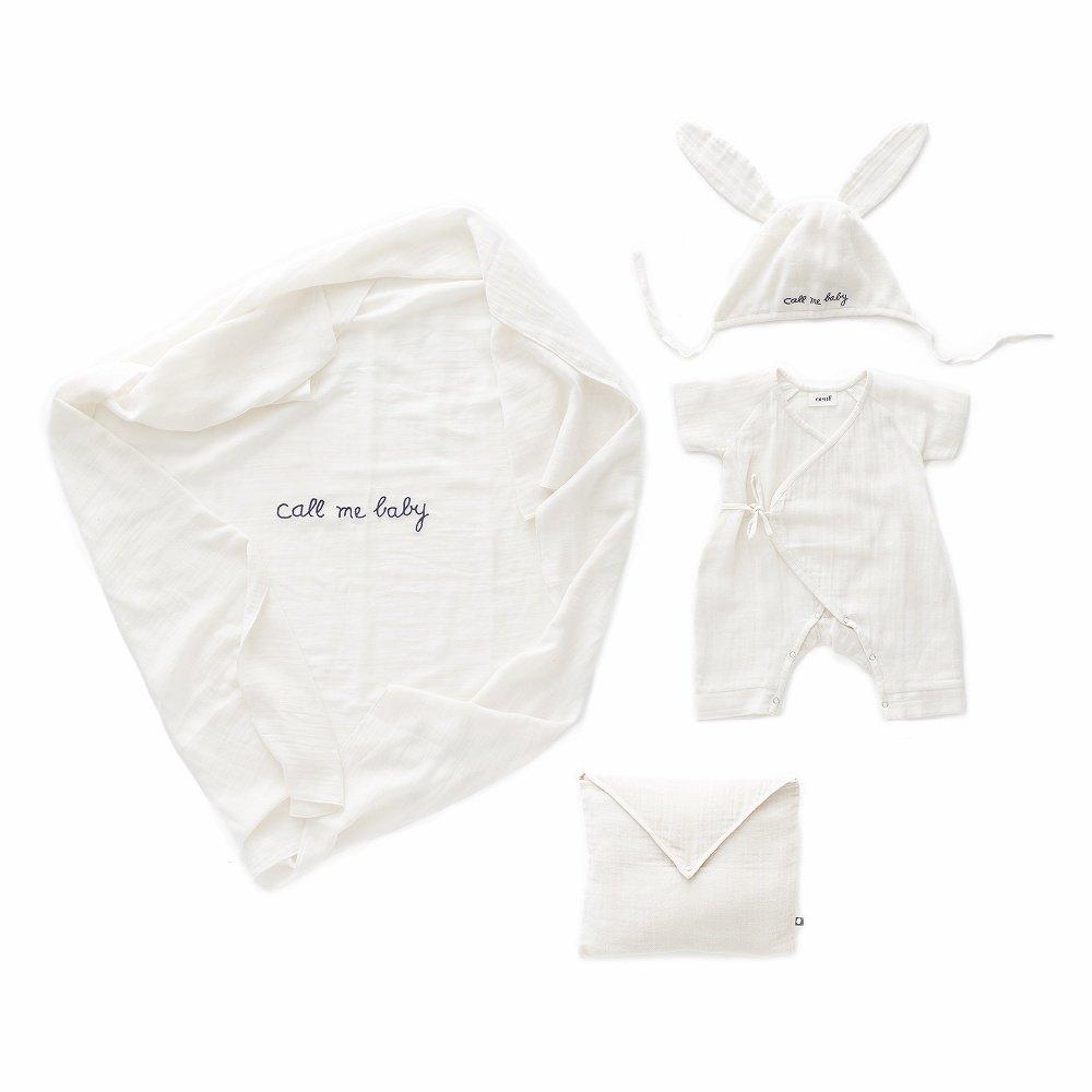 【SALE 30%OFF】Baby Swaddle Set White img