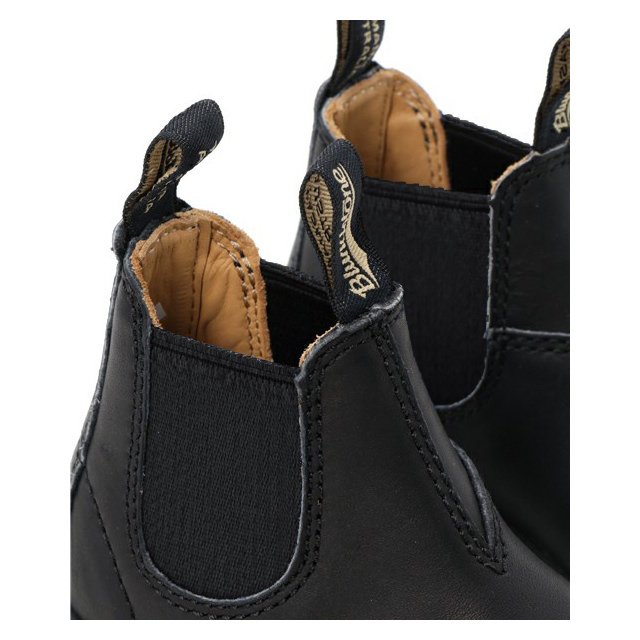 Kids' Blunnies Black / Style 531 img2