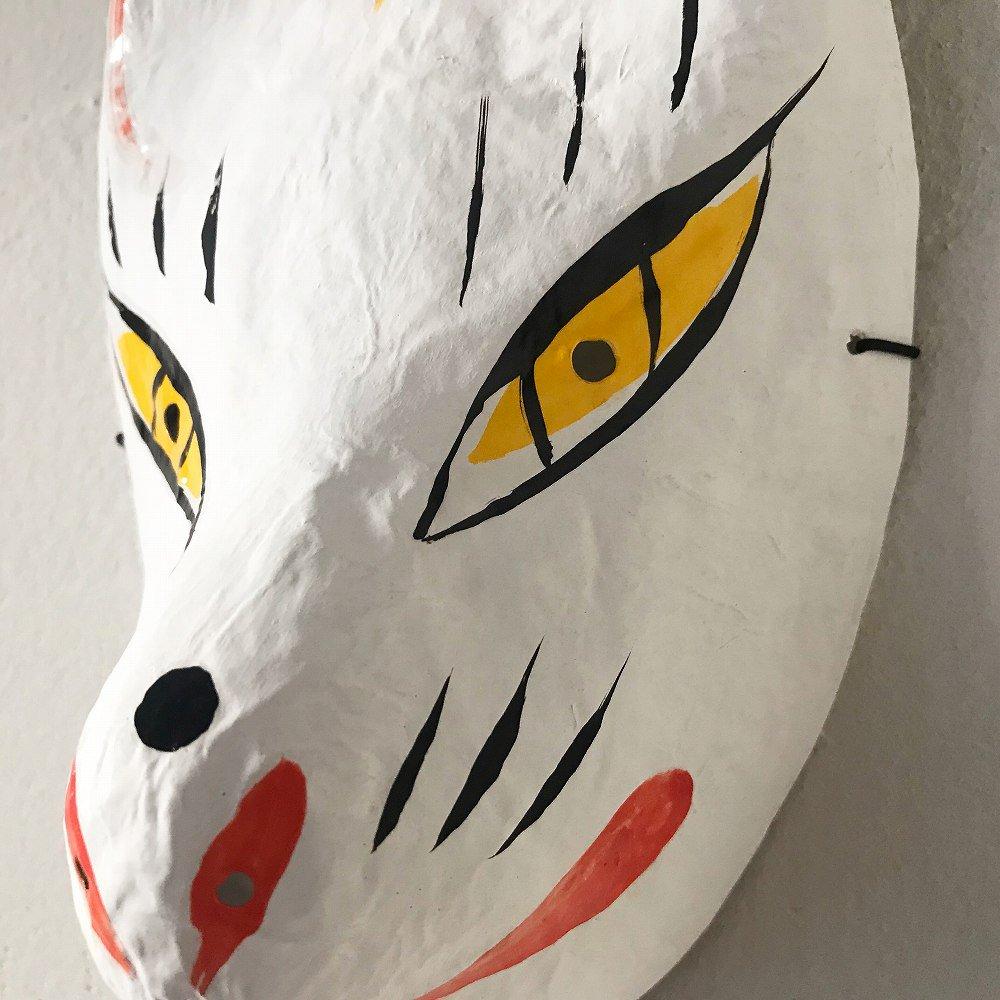 【1月31日出荷予定】狐(きつね)のお面 img1