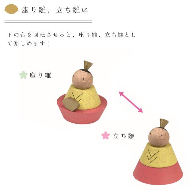 【お取り寄せ】hinaningyo(ひなにんぎょう)雛人形 img3