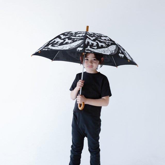 Geometry Umbrella Stick img6