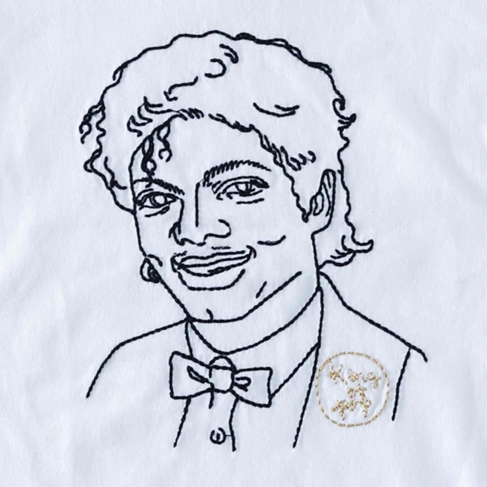 KING OF POP T-Shirt white img1