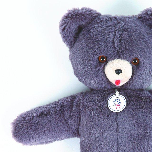 Ours Toinou gris / Grey bear img1