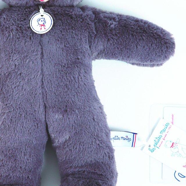 Ours Toinou gris / Grey bear img3