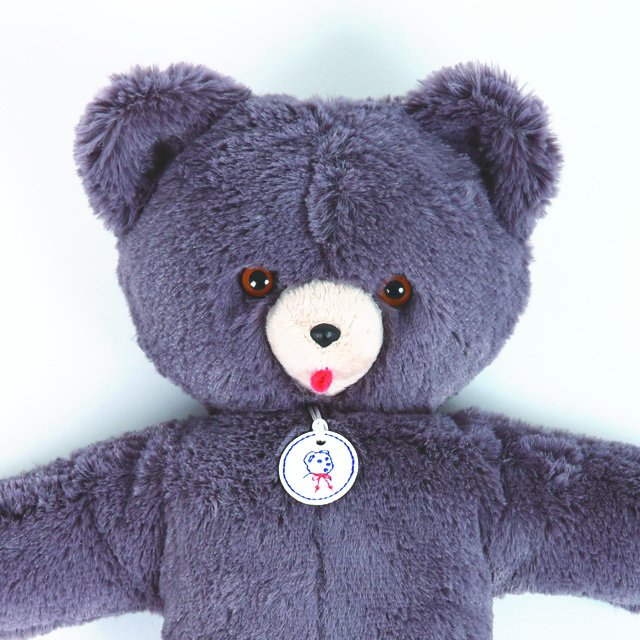 Ours Toinou gris / Grey bear img4