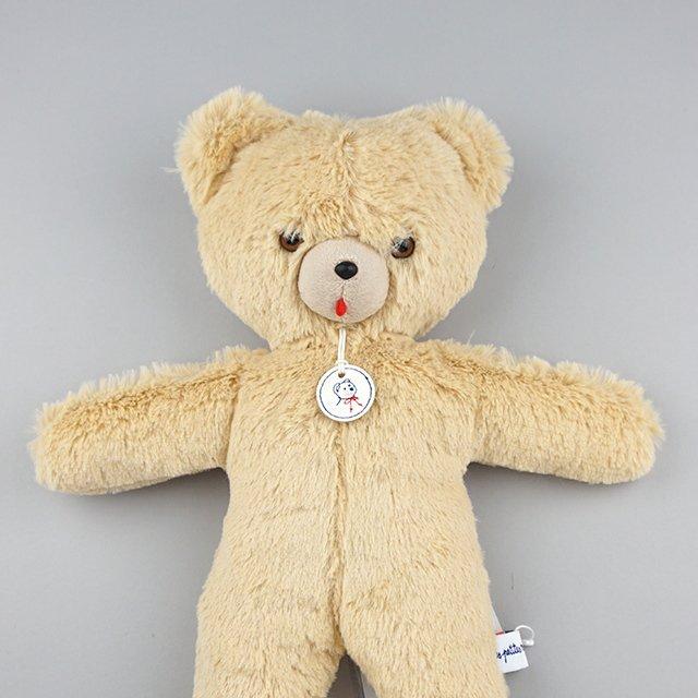 Ours Toinou beige / Beige bear img1