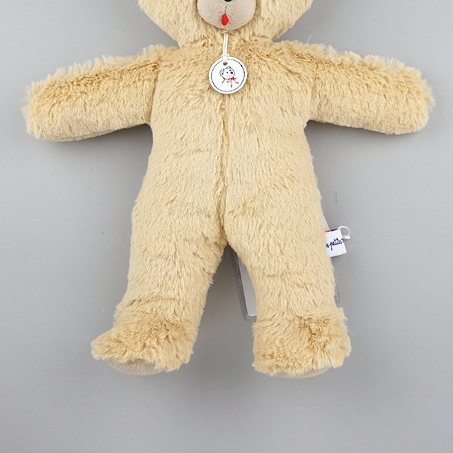 Ours Toinou beige / Beige bear img2