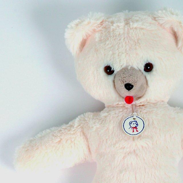 Ours Toinou ecru / Ecru bear img1