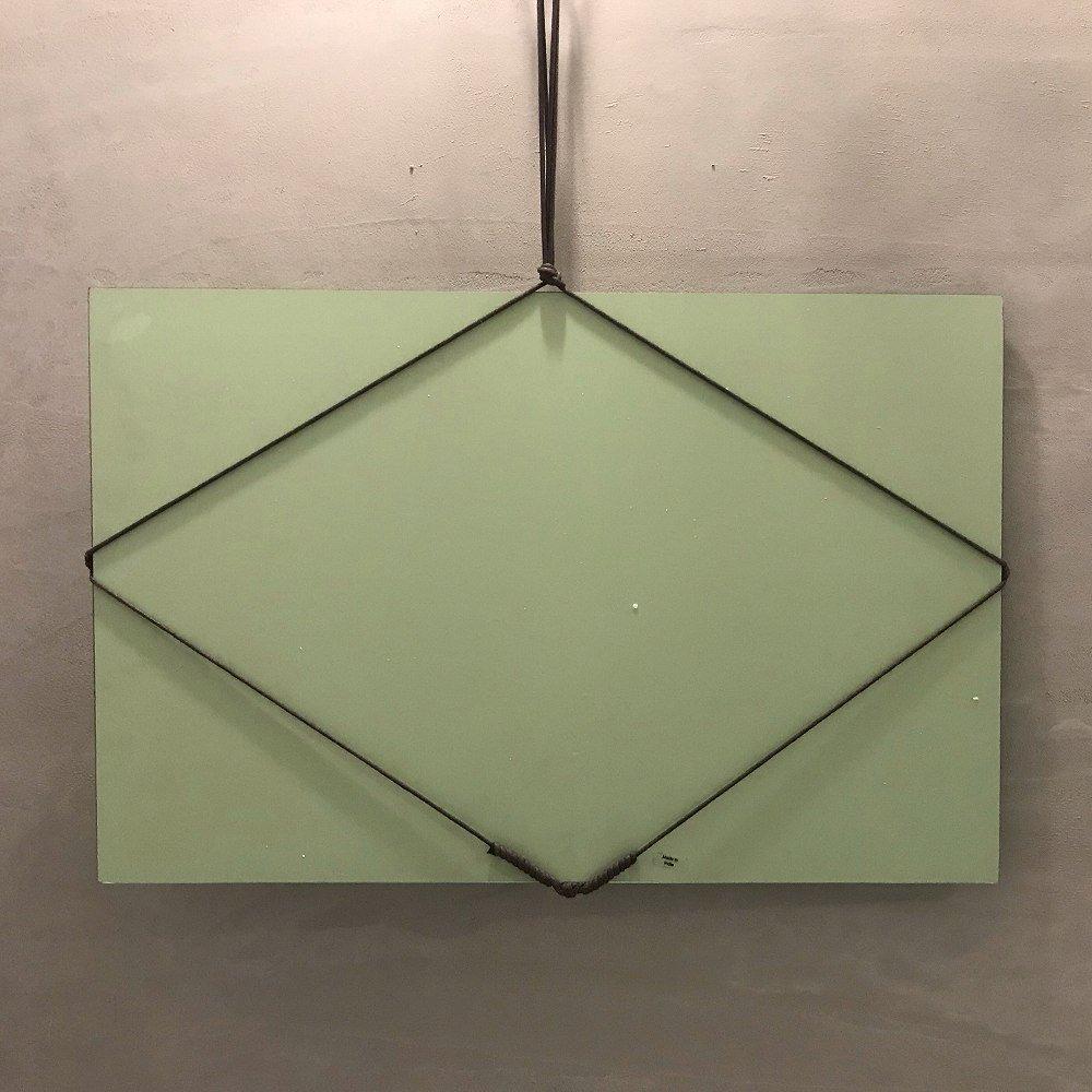 Cordage Frameless Mirror Rectangle Large img1