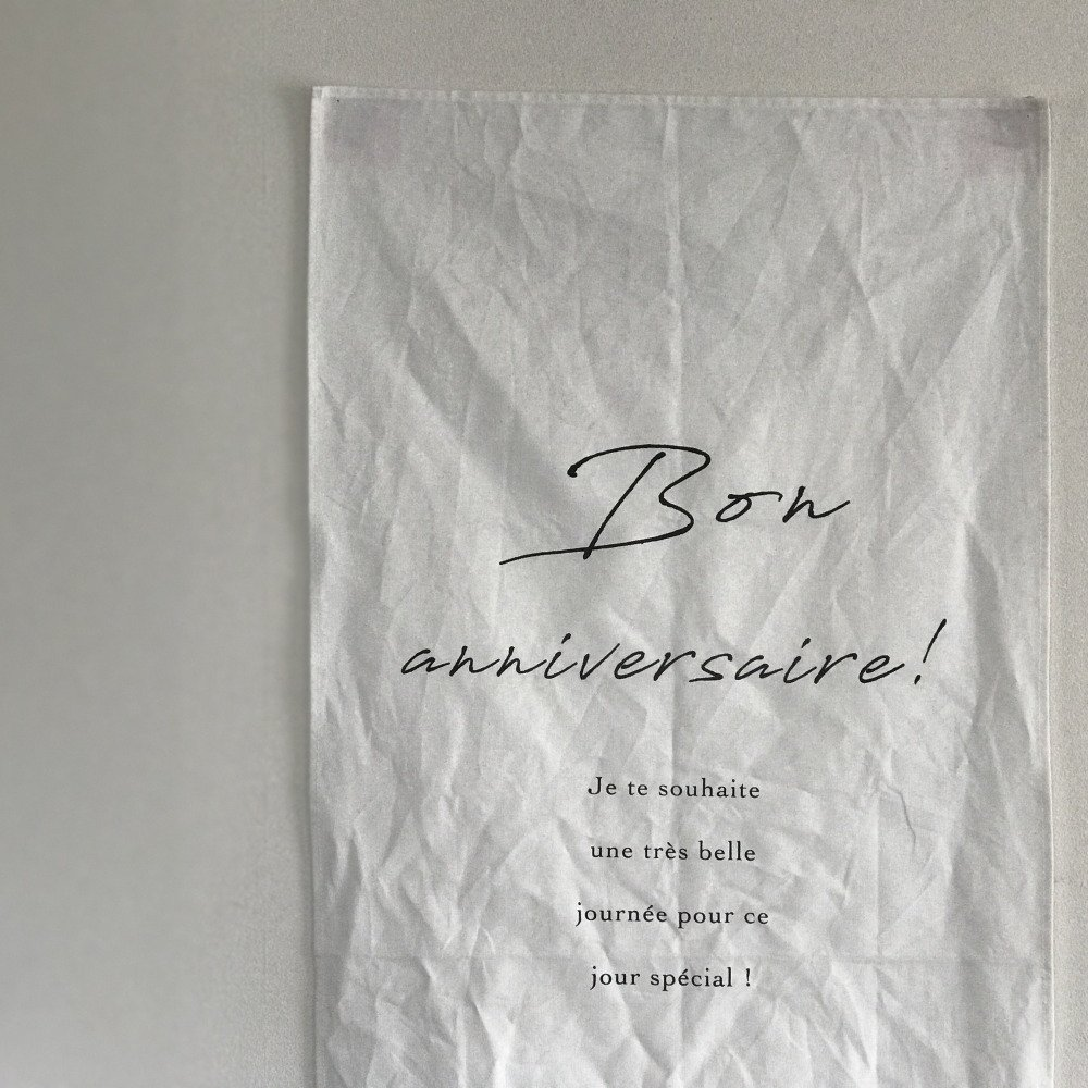 nuno / Bon anniversary img
