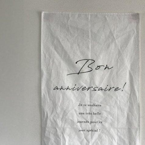 【9月18日23時再販予定】nuno / Bon anniversary