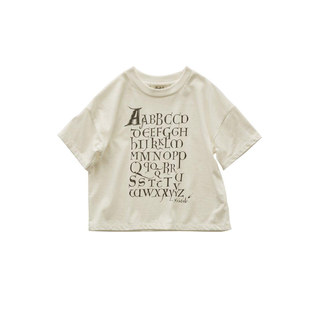 Maktub T-shirt white img
