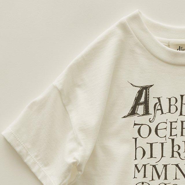 Maktub T-shirt white img1