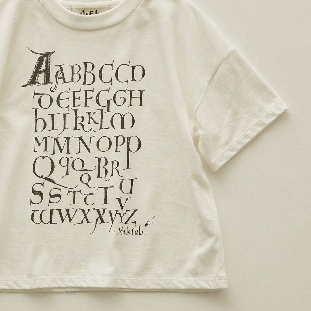 Maktub T-shirt white img3