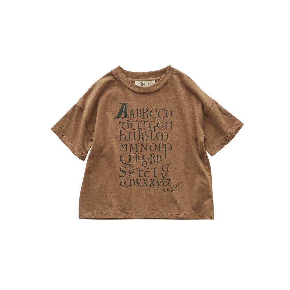 Maktub T-shirt cocoa img